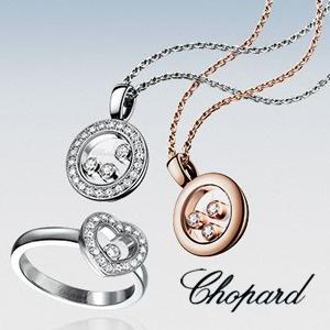 Chopard to więcej niż biżuteria