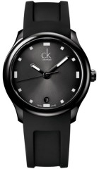 Calvin Klein Visible K2V214D1