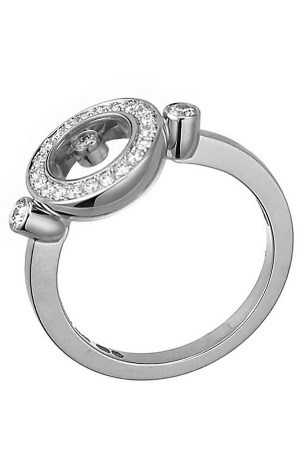 Chopard Happy Diamonds 823957-1510